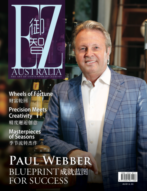 Paul Webber _Cover Story.png