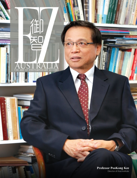 Prof PooKong Kee