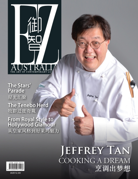 Jeffrey Tan Cover.jpg